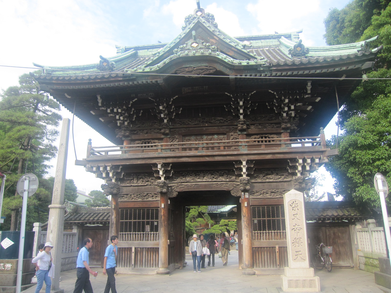 Shibamata